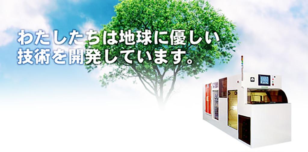 https://www.pre-tech.co.jp/wp-content/uploads/2020/05/cp07_head_01.jpg